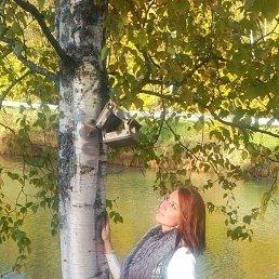 Светлана, 30 лет, Сергиев Посад