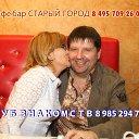 Фото Виталий, Москва, 50 лет - добавлено 21 февраля 2018 в альбом «Лента новостей»