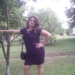 Наталия, 36 лет, Смела