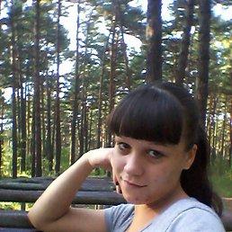 Людмила, 24 года, Канск
