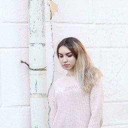 Александра, 22 года, Чебоксары