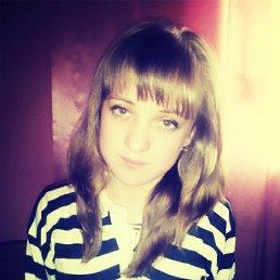 Ольга, 22 года, Беляевка