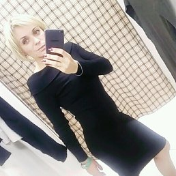 Olga, 37 лет, Апшеронск