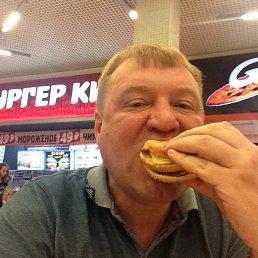 Геннадий, Пенза, 54 года
