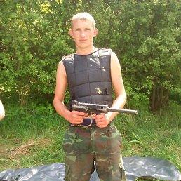 Андрей, 27 лет, Кобрин