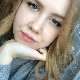 Илина, 17 лет, Уруссу