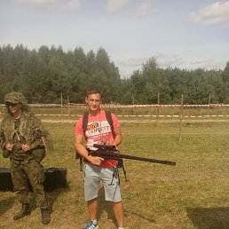 Александр, 31 год, Вольнянск
