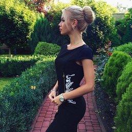 Лера, 28 лет, Владивосток