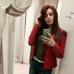 Мария, 21 год, Брянск - фото 2