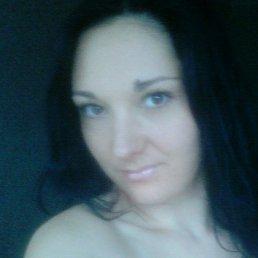 анна, 32 года, Луцк