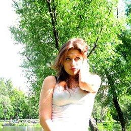 Полина, Балашиха, 26 лет