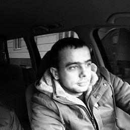 Віталій, 27 лет, Тячев