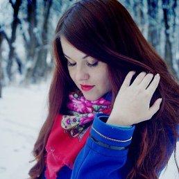 Галина, 24 года, Павлово