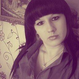 анастасия, 28 лет, Новохоперск