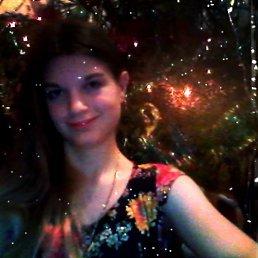 Tanya, Жашков, 22 года