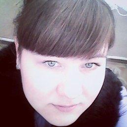 Алина, , Сургут