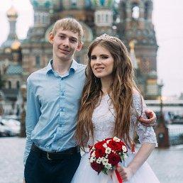Вова, 17 лет, Сатка