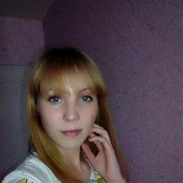 Снежана, 29 лет, Кудымкар