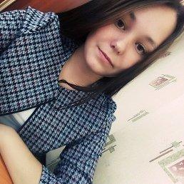 Лиана, 21 год, Омск