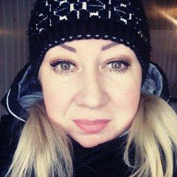 Ольга, 37 лет, Донецк