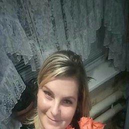 Анна, 29 лет, Запорожье