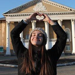 Славянка, 23 года, Копейск