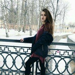 Кристина, 20 лет, Липецк