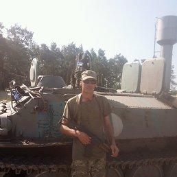 Виталий, 35 лет, Черновцы