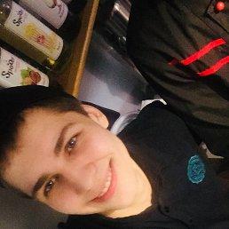 Sergey, 24 года, Брянск
