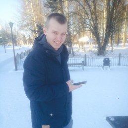 Михаил, Смоленск, 25 лет