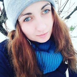 Мария, 29 лет, Килия