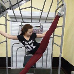 Татьяна, Набережные Челны, 21 год