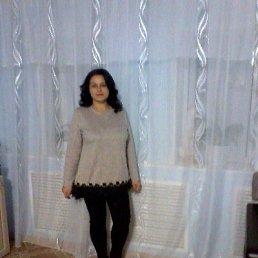 Марина, 27 лет, Нижний Новгород