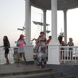 Алёнка, 45 лет, Павлоград