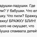 Фото Любовь, Челябинск, 53 года - добавлено 25 апреля 2018 в альбом «Мои фотографии»