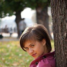 Знакомства для секса бесплатно новосибирск я хочу познакомиться с девушкой в интернете