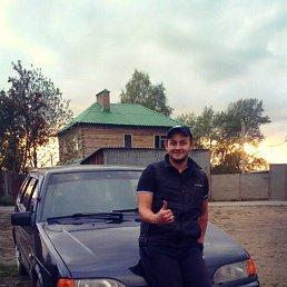 Дмитрий, 28 лет, Краснокамск