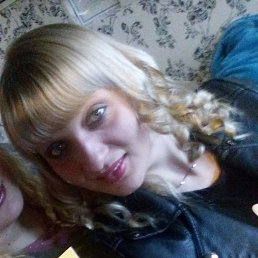 Кристина, 28 лет, Морозовск