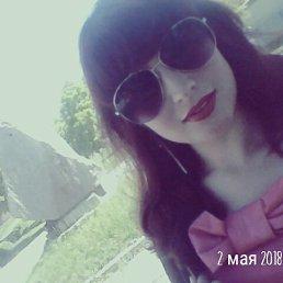 Діаночка, 18 лет, Новоархангельск