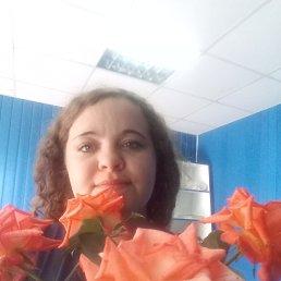 Дарья, 28 лет, Саракташ