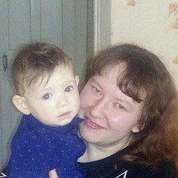 Дашуля, 27 лет, Артемовский