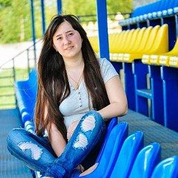 Надя, 24 года, Дубно