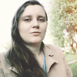 Надя, 25 лет, Ярославль