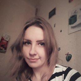 Алёна Малышева, 24 года, Константиновка