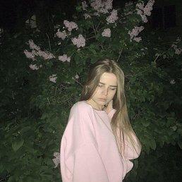 Светлана, , Адлер