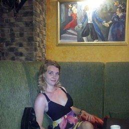 Полина, 28 лет, Новосибирск