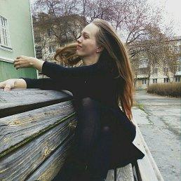Nina, 24 года, Озерск