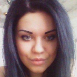 Ольга, 28 лет, Новомосковск