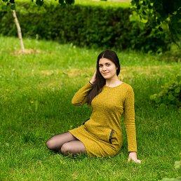 Зарина, 17 лет, Александрия