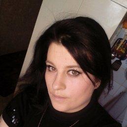 Валюша, 28 лет, Кобрин